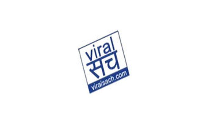 Viral Sach-ABP News