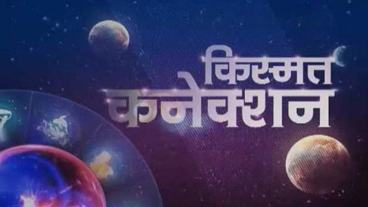 Kismat Connection-Tez TV