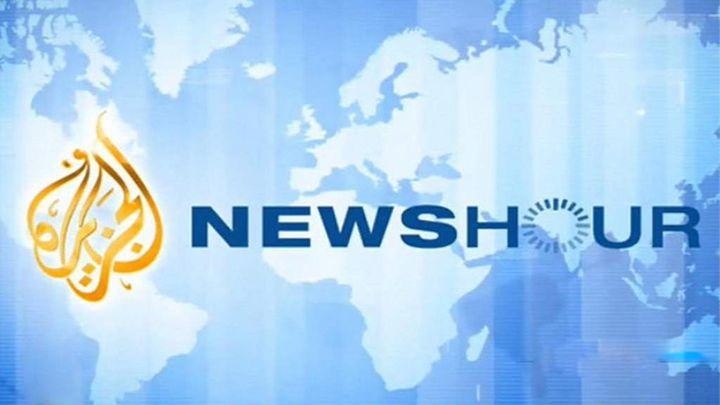 Newshour-Al Jazeera