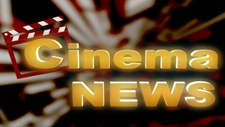 Cinema News-Raj News 24X7