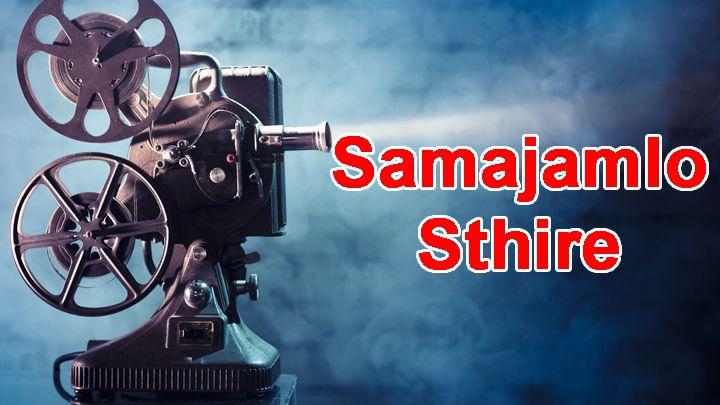 Samajamlo Sthire-Raj Vissa