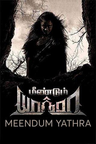 Meendum Yathra (2021) Full Movie Watch Online