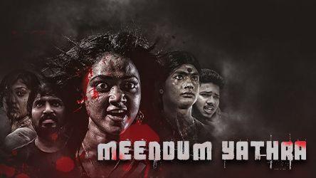 Meendum Yathra (2021) Tamil HD Movie