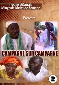 Campagne Sur Campagne Vol 2