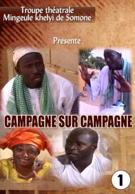 Campagne Sur Campagne Vol 1
