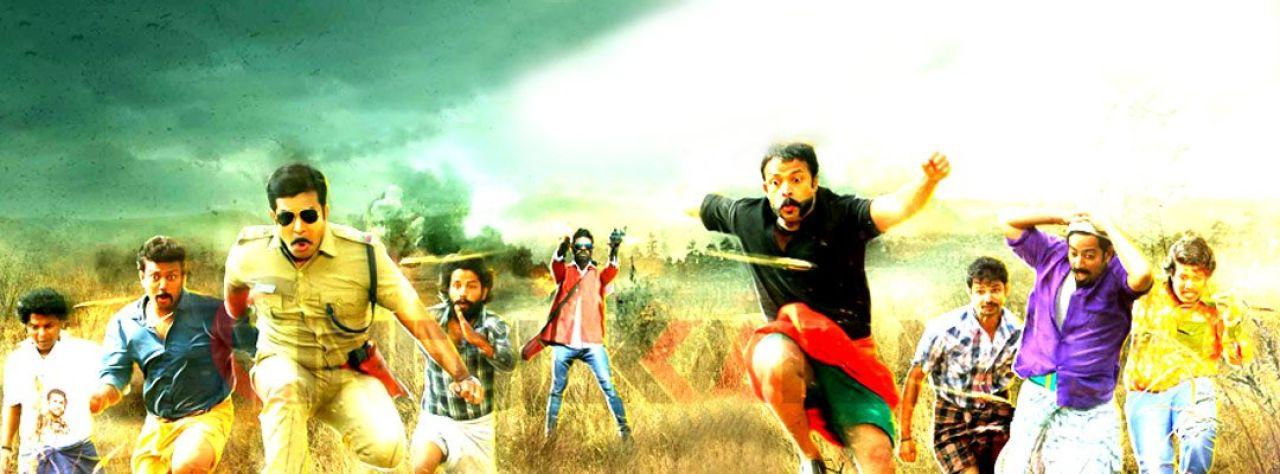 aadu oru bheekara jeeviyanu full movie hd