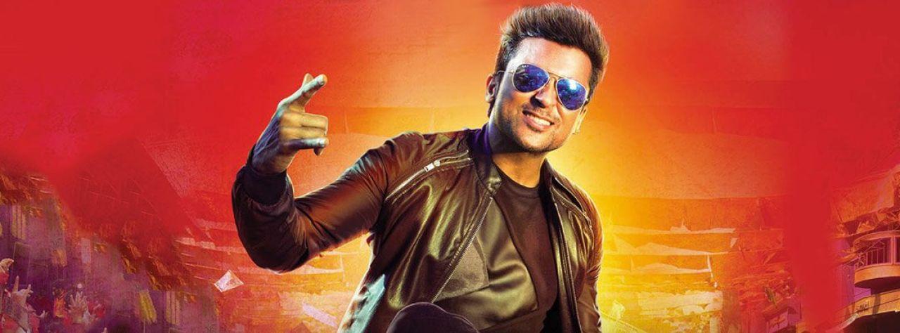 Rakshasudu Full Movie Online Watch Rakshasudu In Full Hd Quality
