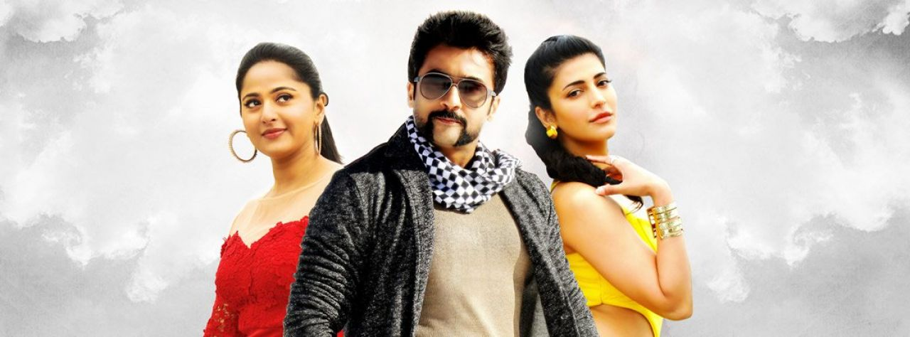 singam 3 tamil full movie video song download