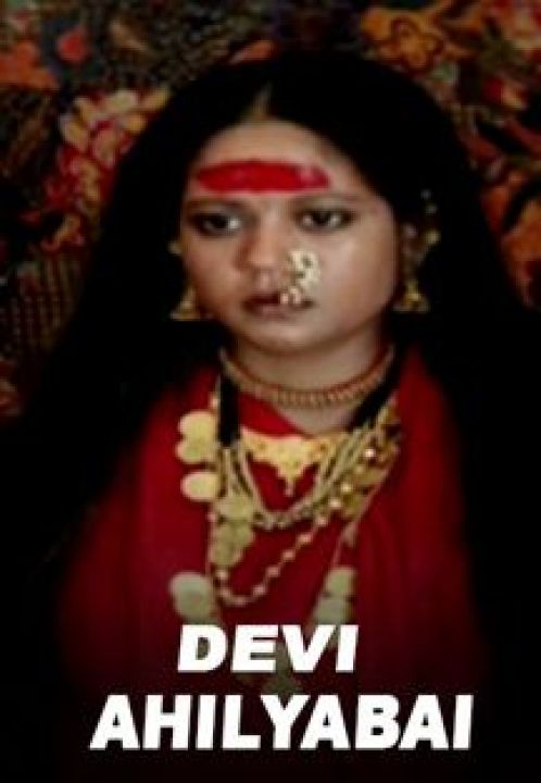https://www yuppflix com/movies/watch/devasuram https