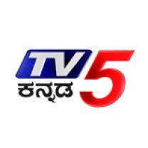 Public TV Online | Watch Public TV Live | Public TV Kannada Live