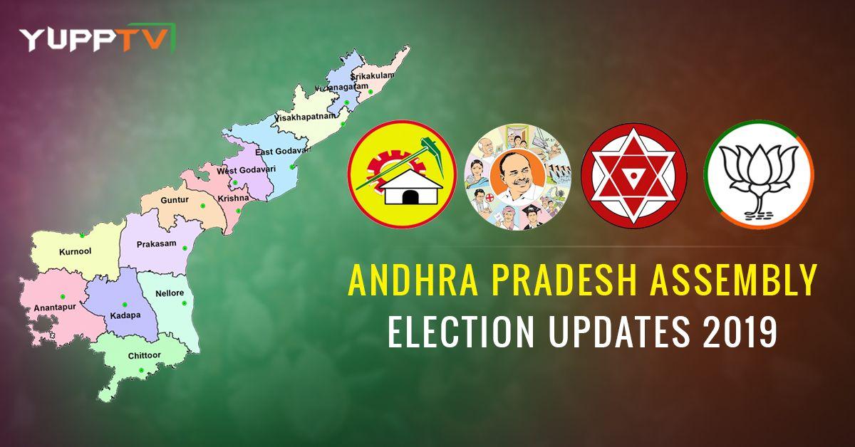Andhra Pradesh Assembly Elections 2019 Live | Andhra Pradesh
