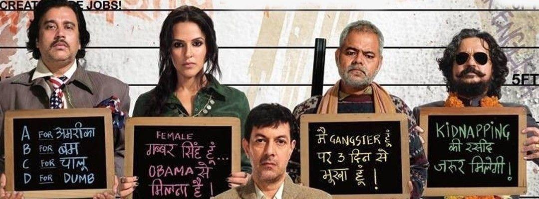Bach Gaye Re Obama Marathi Movie Full Hd 1080p