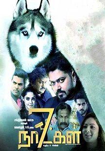 7 Naatkal-Tamil