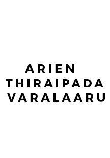 Arien Thiraipada Varalaaru