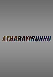 Atharayirunnu