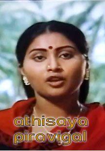 Adhisaya Piravigal