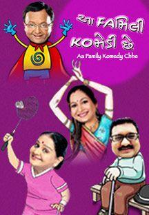 Aa Family Komedy Chhe online