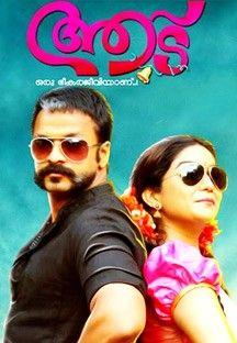 Aadu online