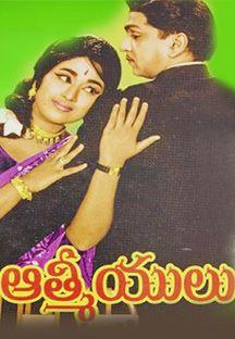 Aatmiyulu online
