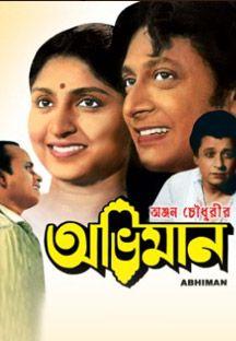 Abhimaan-Bengali
