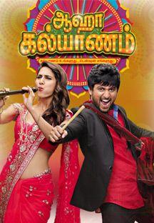 Aaha Kalyanam - Tamil