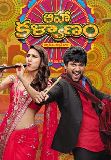 Aaha kalyanam mobile movie free download
