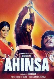 Ahinsa online