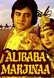 Alibaba Marjinaa online