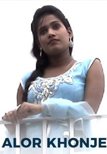 Alor Khonje