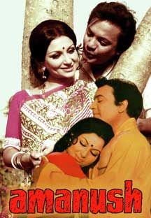 Amanush_Bengali