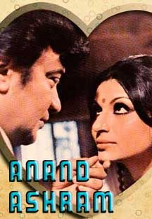 Anand Ashram_Bengali