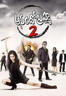 Anandho Brahma 2 online