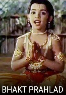 Bhakt Prahlad