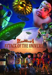 Bal Hanuman 4 - Attack Of The Universe