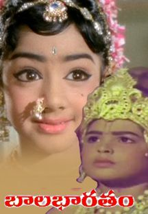 Bala Bharatam online
