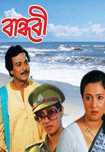Bandhabi