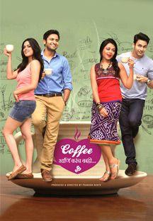 Coffee Ani Barach Kahi online
