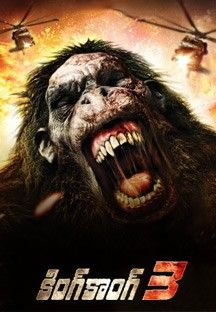 Big Foot - King Kong 3