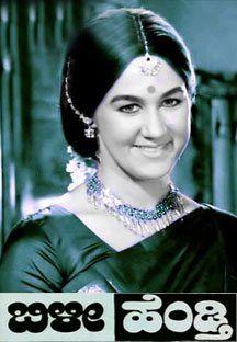 Bili Hendathi