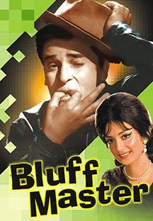 Bluff Master-Old