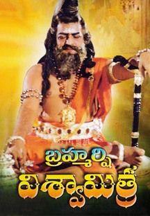 Brahmashri Vishwamitra