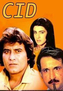 CID-Hindi