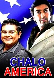 Chalo America online