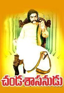 Chandasasanudu