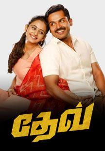 kashmora tamil movie torrentz2