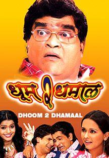 Dhoom 2 Dhamaal