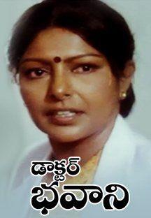 Doctor Bhavani