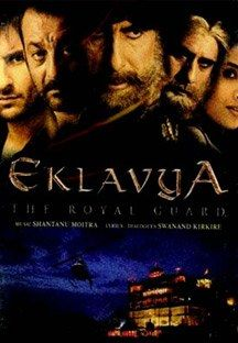 Eklavya The Royal Guard online