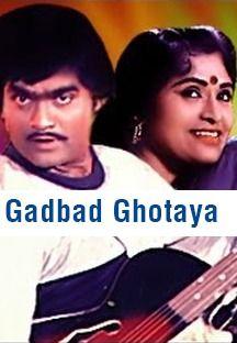 Gadbad Ghotaya