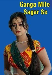 Ganga Mile Sagar Se